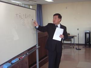 実践シニア塾