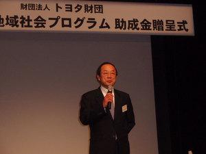 トヨタ財団 加藤常務理事挨拶.